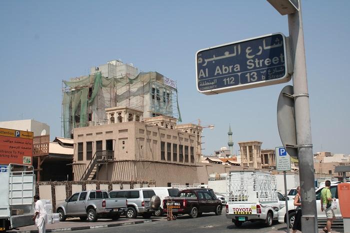 Der Blick auf die Altstadt bzw. die sich darin befindenden Souks.